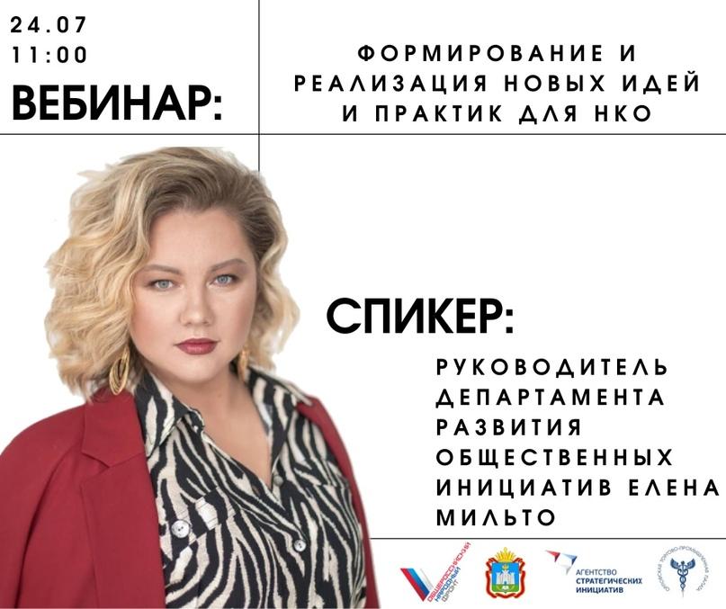Как НКО и Общероссийский народный фронт могут взаимодействовать в 2020 году?, изображение №1