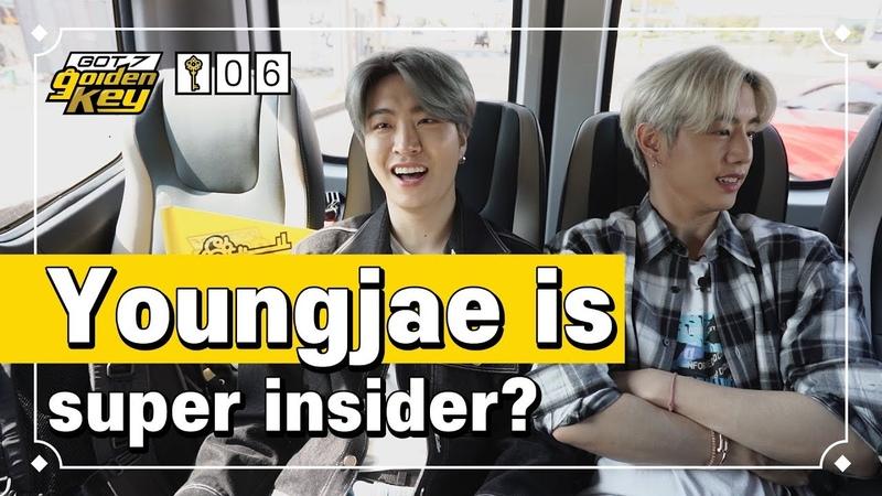 GOT7 Golden key ep 6 Youngjae is super insider 영재는 슈퍼핵인싸