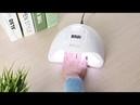 светодиодный светильник для ногтей