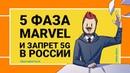 RDR2 на ПК, Новые Мстители и Need For Speed - ТН 8