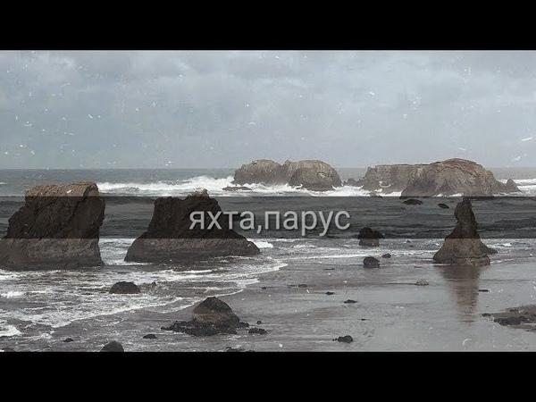 Matthías haraldsson x klemens hannigan яхта парус