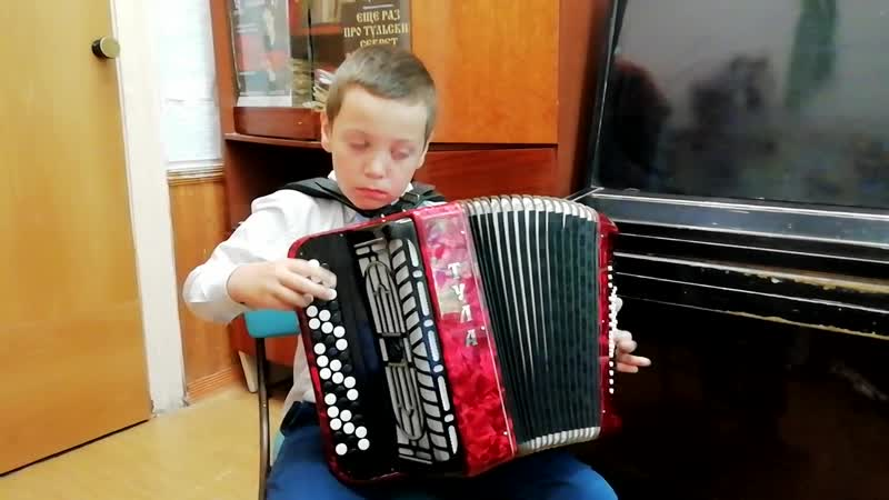 Логинов Семен 8 лет Г Шендерев Калина моя