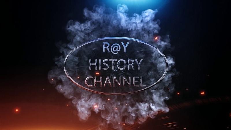 Трейлер канала Ray History Channel