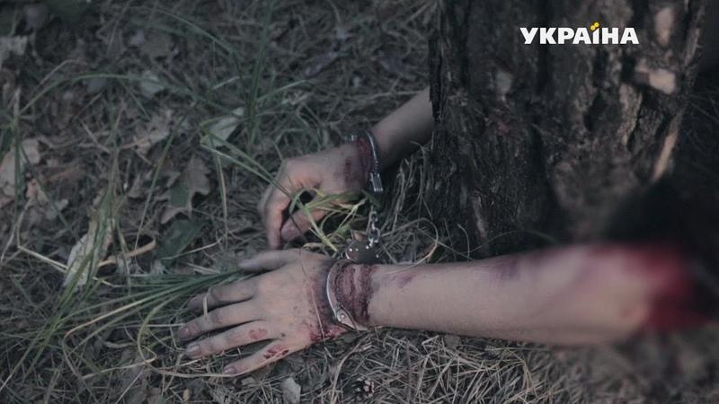 Суд земний   Історія одного злочину   5 сезон