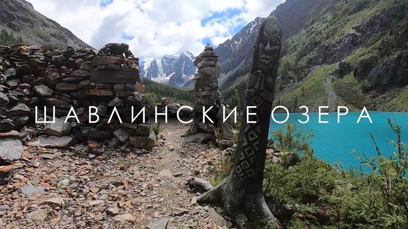 Алтай. Мир бирюзовых озер и белых вершин