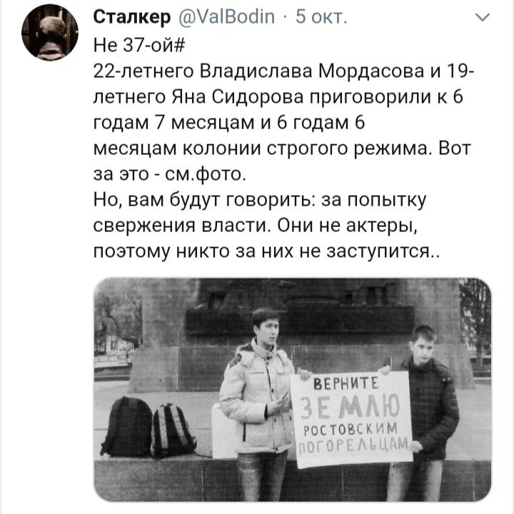 За что Ивана лишают 2-х лет жизни?