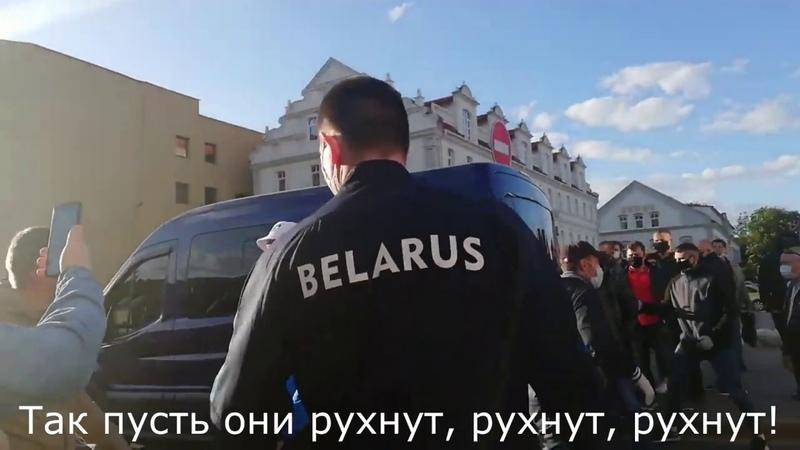 Стены Рухнут Муры Mury Тихановcкий Сергей Kosmos Belarus 2020 freetihanovskiy