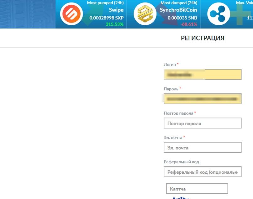 Mediacoin.Зарабатывай на скачивании и раздачи файлов., изображение №12