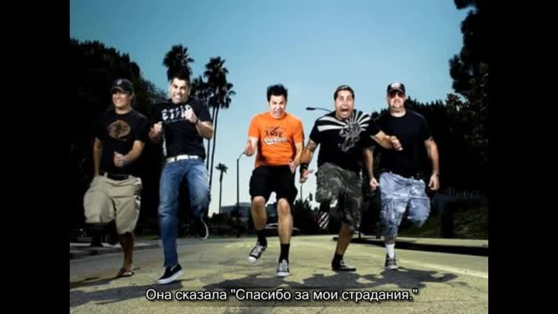 Zebrahead Lobotomy For Dummies RUS OST FlatOut 2