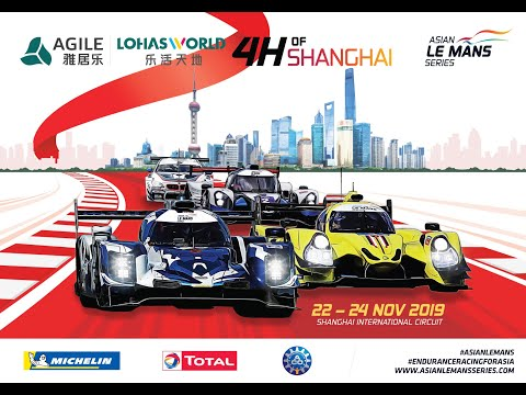4 Hours of Shanghai - Extended Highlights