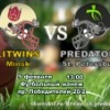 Litwins(Minsk) VS Predators (Saint-Petersburg)