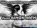 Личный фотоальбом Арараты Нурбекян