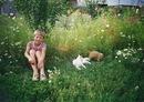 Личный фотоальбом Жени Ерёмина