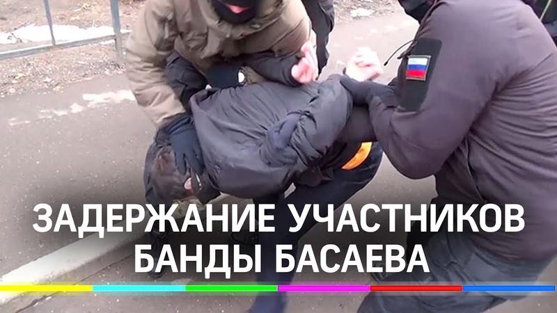Видео задержания участников банды Басаева