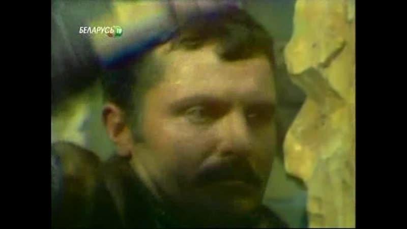 Атланты и кариатиды 1980 7 серия