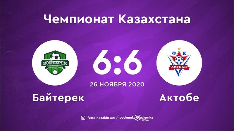АФК Байтерек 6 6 МФК Актобе Чемпионат Казахстана 20 21 26 11 20