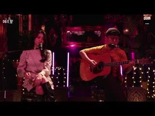 201218 Yeri (Red Velvet) - These Days (Acoustic Ver.) @ 'Yeri's Room' (Music Gift #6)