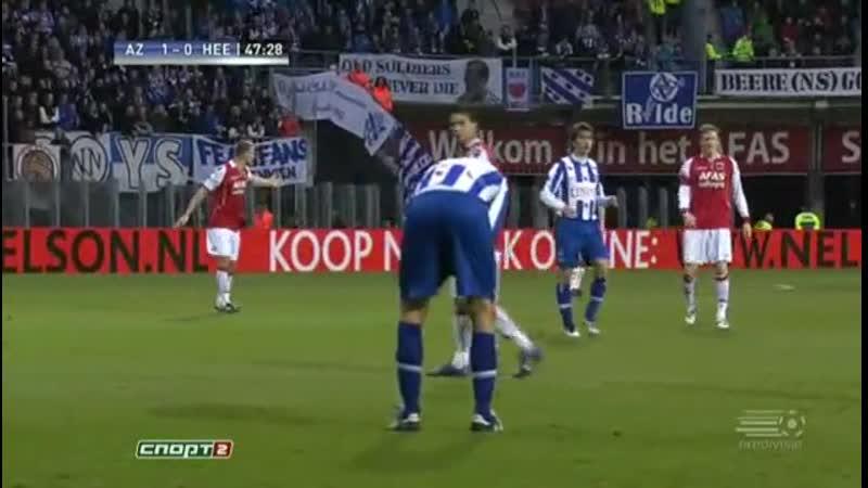 Чемпионат Голландии 2011 12 23 й тур Алкмар Херенвен