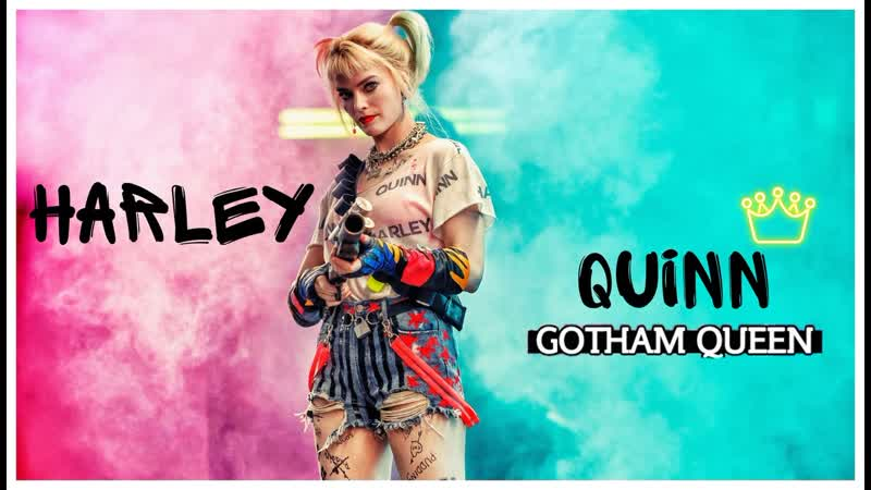 Harley Queen Королева Готэм сити Харли Квинн Ts