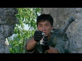 Джеки Чан  Доспехи Бога. Фильм первый