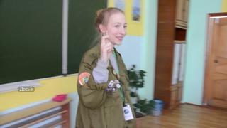 Бойцы трудовых студенческих отрядов из Приморья отправились на Курилы