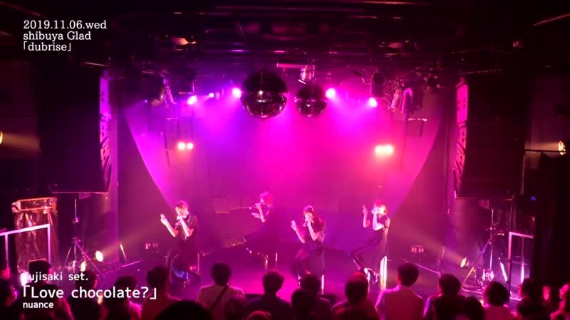 Dubrise 《tipToe.nuance》【期間限定公開】06/11/2019