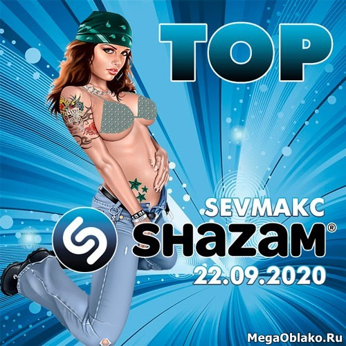Top Shazam 22.09.2020 (2020)