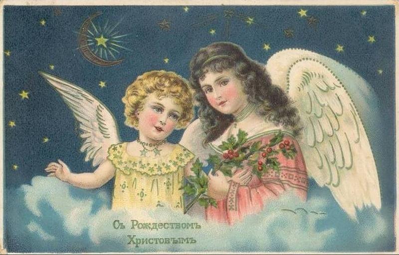 Рождественские дореволюционные открытки, изображение №17