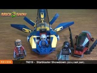 LEGO Marvel Guardians of the Galaxy Starblaster Showdown Review : LEGO 76019