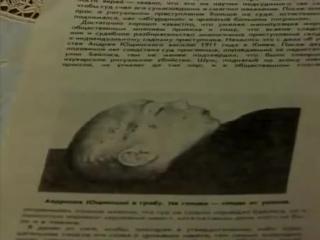 АНГЕЛ ВОСТРУБИЛ. 3 Ведьмы вернулись - Фильм Юрия Воробьевского
