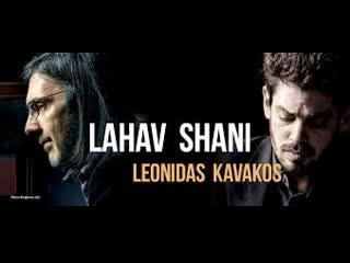 IPO, Leonidas Kavakos & Lahav Shani - Daniel Shalit, Shostakovich, Berlioz (Tel Aviv, )