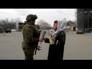 Увага!!!! Севастополь знову захоплений ввічливими людьми !!! С Праздником Милые и Дорогие !!!8️