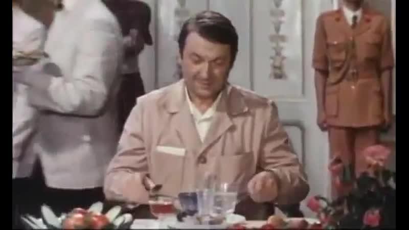 Обед Алёши с принцом Бурухтании Эмиром Бурухтаном Вторым Вторым фильм Неисправимый лгун 1973 год