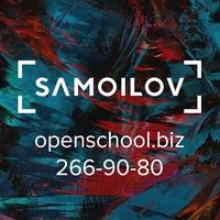 Логотип Фотошкола Самойлова