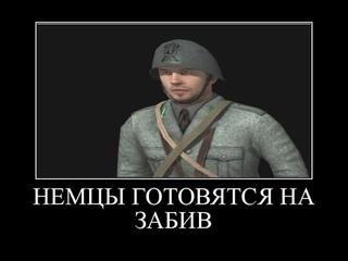 НЕМЦЫ ГОТОВЯТСЯ К ЗАБИВУ ПРОТИВ СССР. В ТЫЛУ ВРАГА ШТУРМ 2.