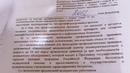 Добровольное согласие на Кови 19 Берегите своих детей