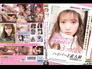 EMOIS-004 Rina Hinata