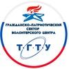 Гражданско-патриотический сектор ВЦ ТГТУ