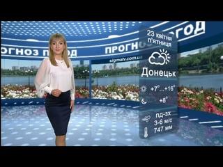 Прогноз погоды в Мариуполе и регионе на 23 апреля