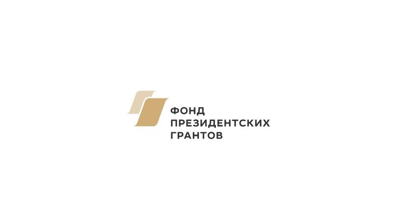 Любопытная статистика первого конкурса Фонда президентских грантов 2020, изображение №1