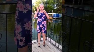 """Платье магазин """"Мега Мода"""", Арзамас ул. Парковая 1-А ,3 этаж.От Нины Филиппович"""
