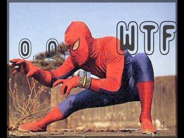 Японский человек паук