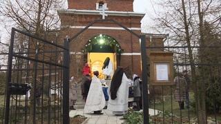 Великое Освещение храма в селе Еганово