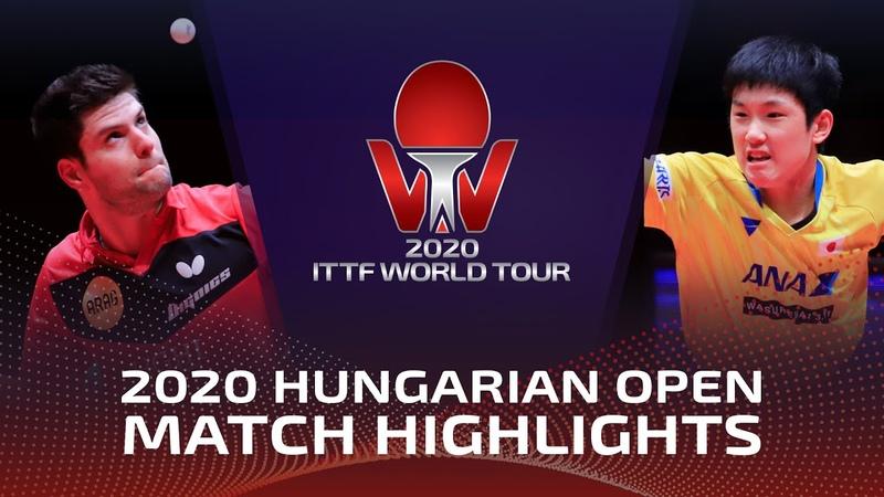 Tomokazu Harimoto vs Dimitrij Ovtcharov 2020 ITTF Hungarian Open Highlights 1 2