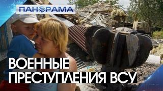 """ДНР даст симметричный ответ ВСУ! Срочное обращение! Военная ситуация ухудшается  """"Панорама"""""""