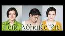 Téir Abhaile Riú - Cover by Patricia Heather