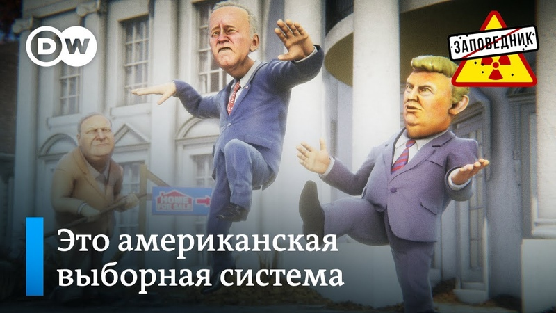 Новый хозяин Белого дома Вопросы веры Кремль отрицает очевидное Заповедник выпуск 144