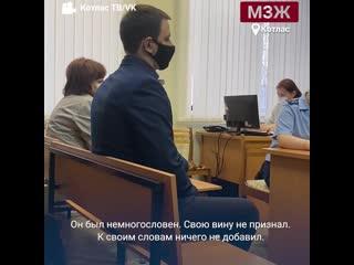 Артур Бурлаков о первом заседании суда с участием Князькина