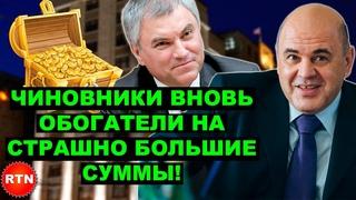 Клоунада от Единой России. Бюджет распределили по карманам чиновников. Нас ждут жаркие выборы.