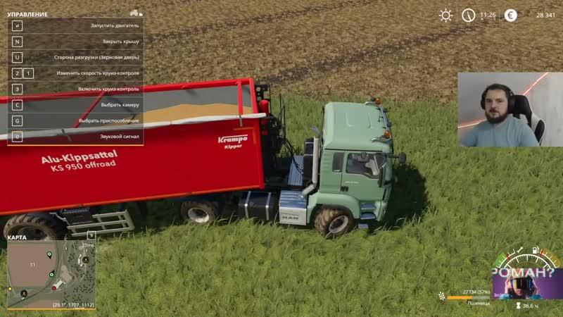 LTAeRl Банда играет в Farming Simulator 19 4